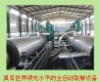 Used Tyre Pyrolysis Production Line