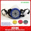 JIEXING Brand gas mask