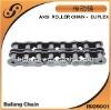 Duplex ANSI Standard 05b-2 roller chain