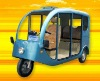 2012 NEW STYLE COOL PASSENGER ELECTRIC TRICYCLE WITH HIGH QUALITY