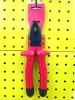 "7"" combination pliers Germany style STP1012"