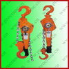 HSH 1 ton lever chain hoist price