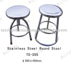 Stainless Steel Round Stool For Cleam Room