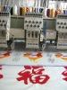 Mayastar 6 head embroidery machine