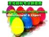 HK Type Fluorescent Pigment-manufacturer