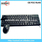 2012 Professional Wired Mouse And Keyboard Combos