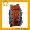 2012 Outdoor -Camping Backpack Bag