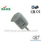 ac/ac adapter, egg shape,with ce,cb,gs,rohs approval