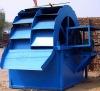 Sea Sand Washing Machine For Sale