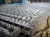 1x2 welded wire mesh fence panel (supplier)