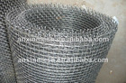 Galvanized Crimped wire mesh(Factory)