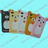 Rabbit Ear Silicone Phone Cover