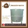 Chocolate Fat Melting Machine