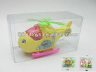 Candy toys-helicopter