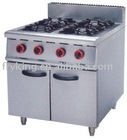 stainless steel Gas Oven with 4 burners and cabinet