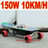 Remote Control 150W Electric Skateboard