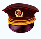 uniform cap/aviation cap