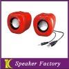 Popular Small Speaker