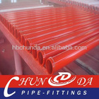 DN125*5.0mm*3M Concrete Pump Seamless Pipe (45Mn2)