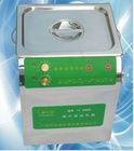 BG-06C Ultrasonic washing machine/Ultrasonic Cleaner/Industrial Ultrasonic Cleaner