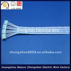 2468 electrical wire for sale 24AWG 11/0.12mm