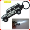 promotion gift pvc custom key chain led