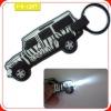promotion gift pvc custom key chain led