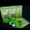 Chinese Famous Organic Green Tea