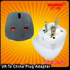 uk to China plug adapter with safety shutter