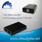 USB telephone reocording box ,1 line usb voice recorder