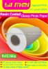RC glossy inkjet photo paper