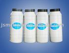 prepared rubber accelerators