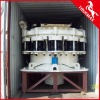 4-1/4FT Symons Cone Crusher