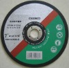 180MM Flat Type Stone Cutting Wheel