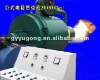 New product with scientific design and high heating capacity Yugong Biomass Pellet Burner