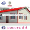 BV Certification Suitable For Family Living Low Cost Prefab House
