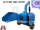 JH-30hp Hydraumatic wood chipper mounted trailer