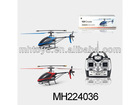 4 CHANNEL R/C DIE-CAST HELICOPTER WITH GYRO (RED,BLUE)