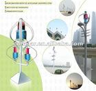 Maglev Wind turbine 400W