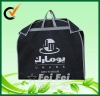 fabric foldable zipper garment bags with zipper pocket