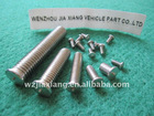 stainless steel weld screw