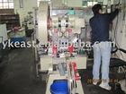 oval chain making machine