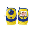 2.4'' LCD Wireless Baby Monitor
