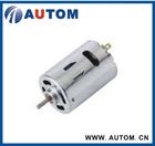 dc motor / carbon brush dc motor( ARS-545SM )