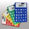 mini gift calculator