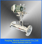 V-cone Natural Gas/CO2/Digital Gas Flow Meter
