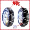 12MM YV Snow Chains with tuv/gs v5117 certificate