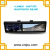 4.3 inch rearview mirror monitor with gps bluetooth Avin rearview mirror