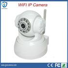 Home Security IR-Cut HD WiFI 2.0 Megapixel IP Camera