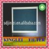 celling filter(FV-002)
